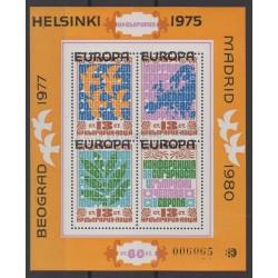Bulgaria - 1979 - Nb BF 81A