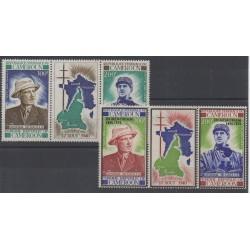 Cameroun - 1970 - No PA164 et PA175A - de Gaulle