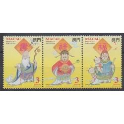 Macao - 1994 - No 719/721 - Littérature