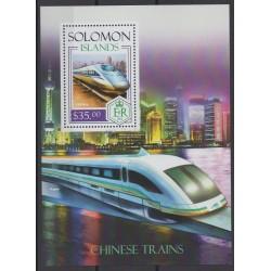 Salomon (Iles) - 2014 - No BF 276 - Trains
