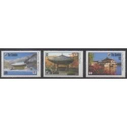 Gambie - 1994 - No 1662/1664 - Philatélie