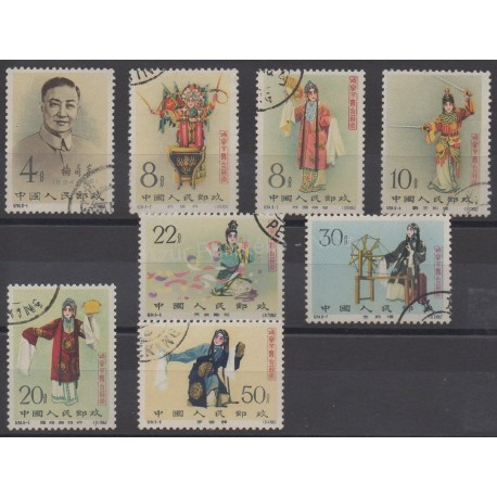 Stamps - Theme costumes uniforms - China - 1962 - Nb 1406/1413