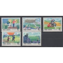 Chine - 1978 - No 2135/2139 - Environnement