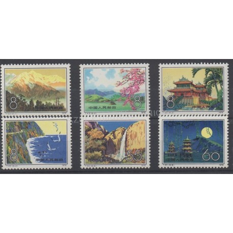 China - 1979 - Nb 2253/2258 - Sites