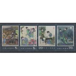 Chine - 1984 - No 2690/2693 - Peinture