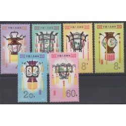 China - 1981 - Nb 2396/2401 - Art