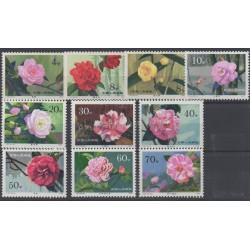 China - 1979 - Nb 2259/2268 - Roses