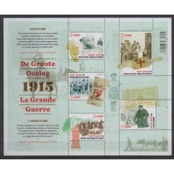 Belgium - 2015 - Nb F4471 - First World War