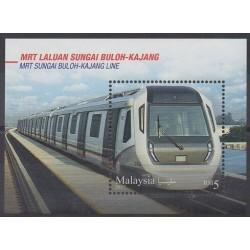 Malaisie - 2017 - No BF218 - Chemins de fer