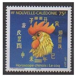 Nouvelle-Calédonie - 2017 - No 1295 - Horoscope