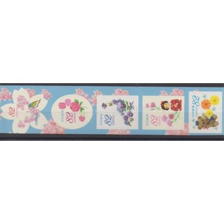Timbres - Thème fleurs - Japon - 2015 - No 6909/6913
