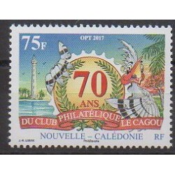Nouvelle-Calédonie - 2017 - No 1311 - Philatélie