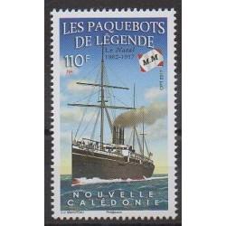 Nouvelle-Calédonie - 2017 - No 1303 - Navigation