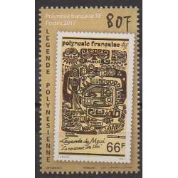 Polynésie - 2017 - No 1175 - Littérature - Timbres sur timbres