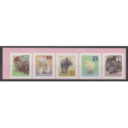 Japon - 2015 - No 6914/6918 - Animaux