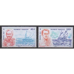 Polynesia - 2017 - Nb 1170/1171 - Boats