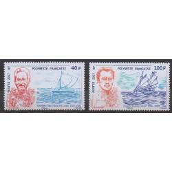 Polynésie - 2017 - No 1170/1171 - Navigation