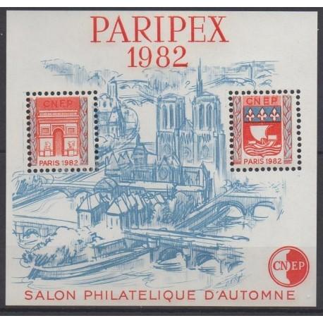 France - Feuillets CNEP - 1982 - No CNEP 3A - Sites