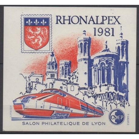 France - Feuillets CNEP - 1981 - No CNEP 2 - Trains