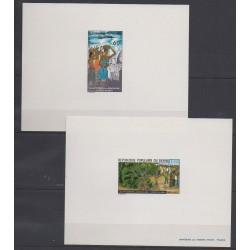 Benin - 1977 - Nb 406/407 Épreuves de luxe