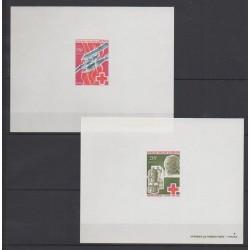 Bénin - 1977 - No 395/396 Épreuves de luxe - Santé ou Croix-Rouge