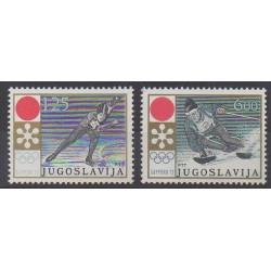Yougoslavie - 1972 - No 1331/1332 - Jeux olympiques d'hiver