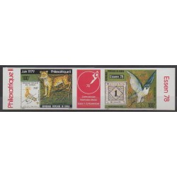 Congo (République du) - 1978 - No PA244A ND - Timbres sur timbres - Philatélie - Oiseaux