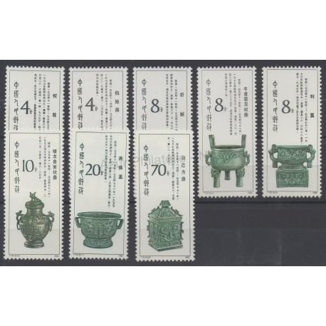 Chine - 1982 - No 2557/2564 - Art