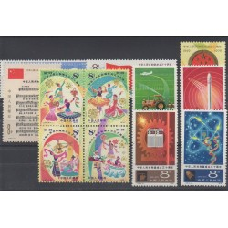 Chine - 1979 - No 2241/2252
