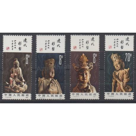 Chine - 1982 - No 2551/2554 - Art