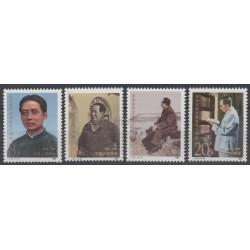 Timbres - Thème célébrités - Chine - 1983 - No 2632/2635