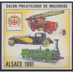 France - Feuillets CNEP - 1991 - No CNEP 13 - Pompiers