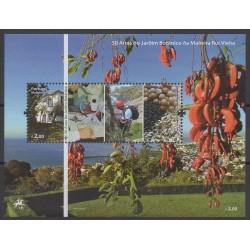 Portugal (Madère) - 2010 - No BF312 - Parcs et jardins