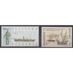 Bulgarie - 2016 - No 4458/4459 - Navigation