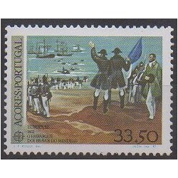 Portugal (Açores) - 1982 - No 342 - Histoire militaire - Europa