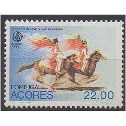 Portugal (Azores) - 1981 - Nb 331 - Folklore - Europa