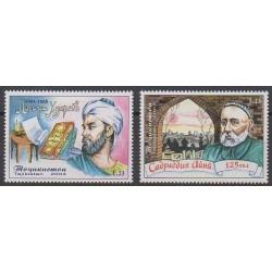 Tajikistan - 2003 - Nb 202/203 - Literature