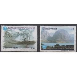 Tadjikistan - 2003 - No 200/201 - Environnement