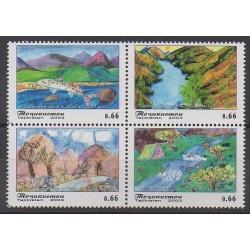 Tadjikistan - 2003 - No 206/209 - Environnement - Dessins d'enfants