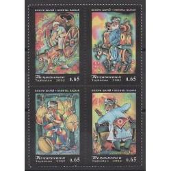Tajikistan - 2002 - Nb 175/178 - Literature