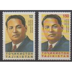 Tadjikistan - 1998 - No 114/115 - Célébrités