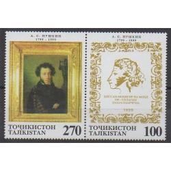 Tadjikistan - 1999 - No 126/127 - Littérature - Peinture