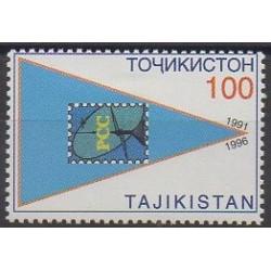 Tadjikistan - 1996 - No 92 - Service postal