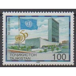 Tadjikistan - 1996 - No 74 - Nations unies