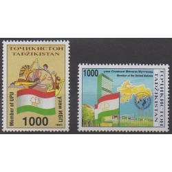 Tadjikistan - 1995 - No 61/62 - Service postal - Nations unies
