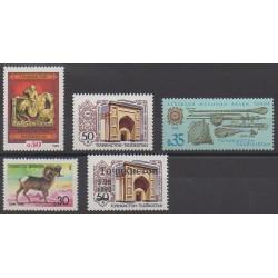 Tajikistan - 1992 - Nb 1/5