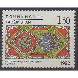 Tajikistan - 1994 - Nb 40 - Craft
