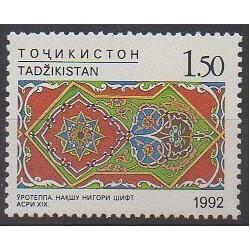 Tadjikistan - 1994 - No 40 - Artisanat ou métiers