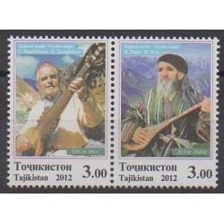 Tajikistan - 2012 - Nb 460/461 - Music