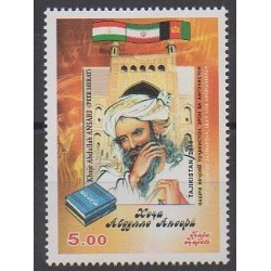 Tadjikistan - 2010 - No 427 - Littérature